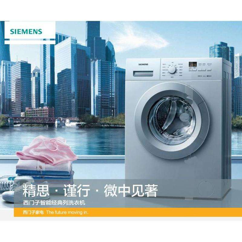 滚筒洗衣机保养方法