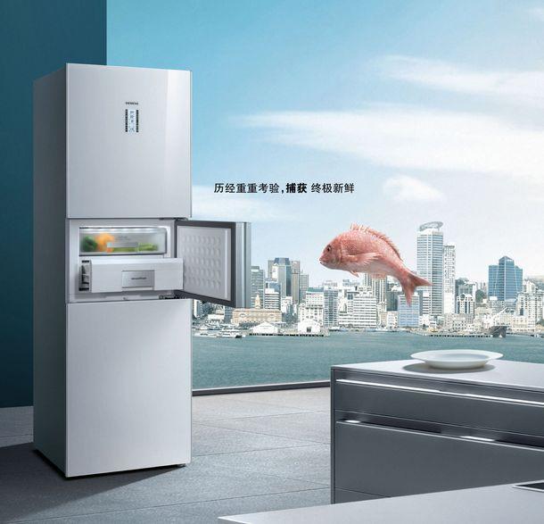 西门子冰箱初次使用应注意哪些?